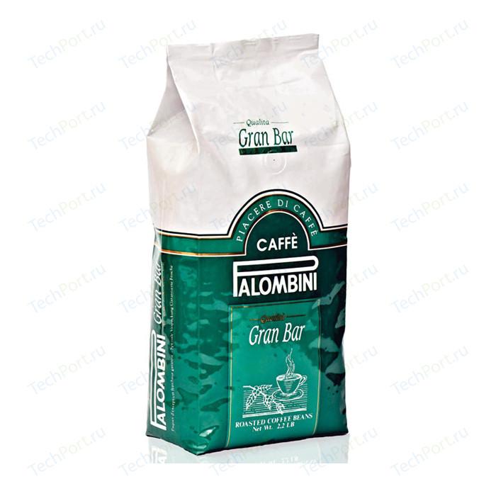 Кофе в зернах Palombini Gran Bar, 1000гр