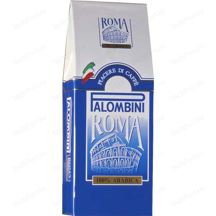 Кофе в зернах Palombini Roma, 1000гр