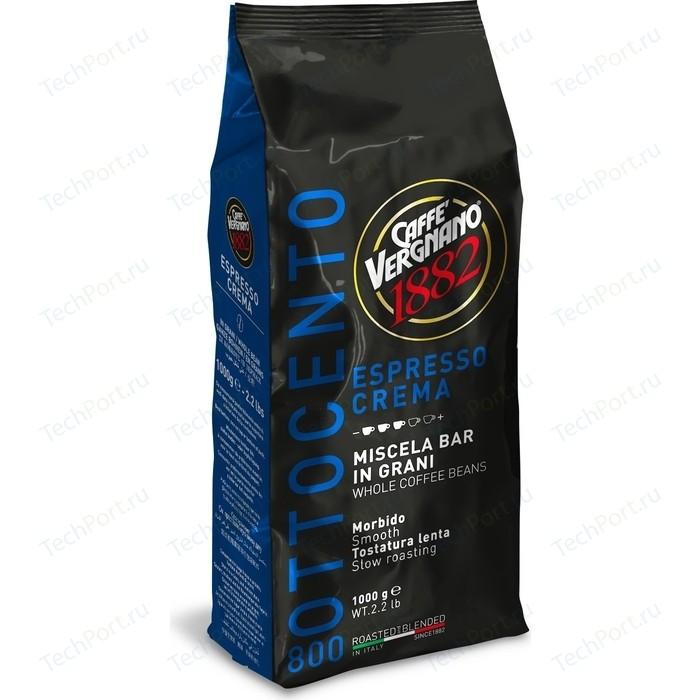 Кофе в зернах Vergnano Crema 800 1000гр