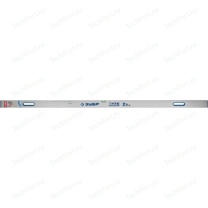 Правило-уровень Зубр с ручками ППУ-Р 2,5м (1075-2.5_z01)