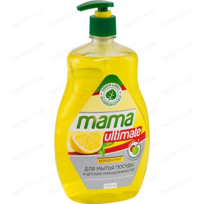 Концентрат для мытья посуды Mama Ultimate Лимон, бутылка, 1 л