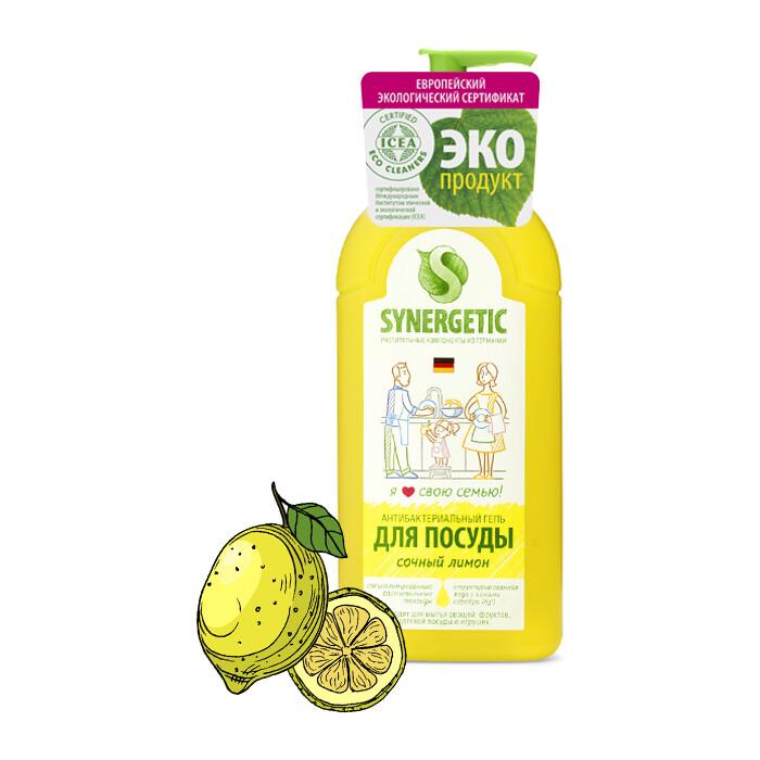 Средство для мытья посуды и фруктов Synergetic Лимон, концентрированное, 500 мл средства для мытья посуды synergetic средство для мытья посуды synergetic лимон 1 л