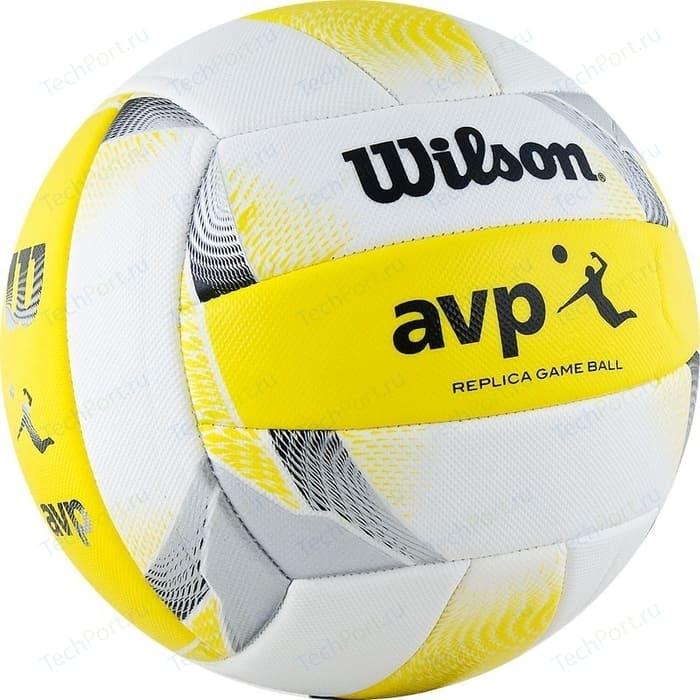 Мяч волейбольный Wilson AVP Replica WTH6017XB р. 5 мяч волейбольный wilson wth10320xb р 5