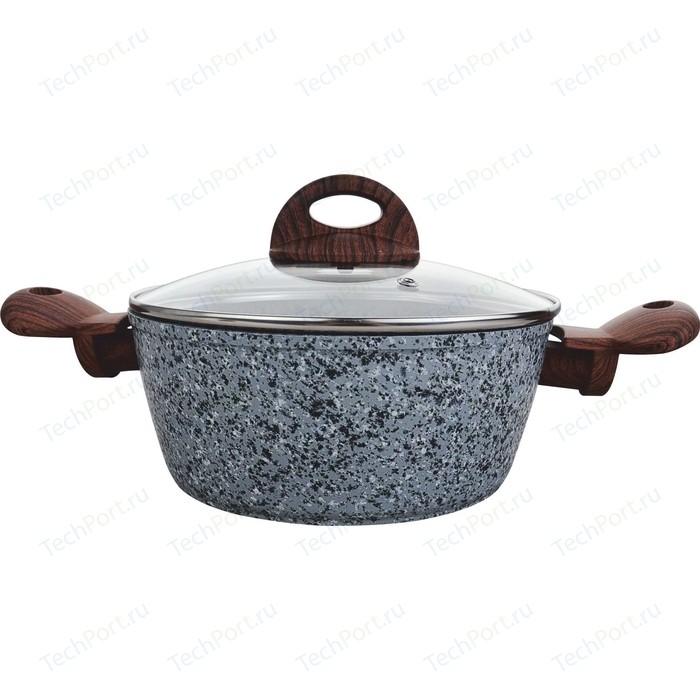 Кастрюля 1.3 л Vitesse Granite (VS-4018)