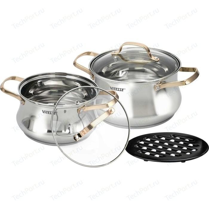 Набор посуды 5 предметов Vitesse (VS-2082)