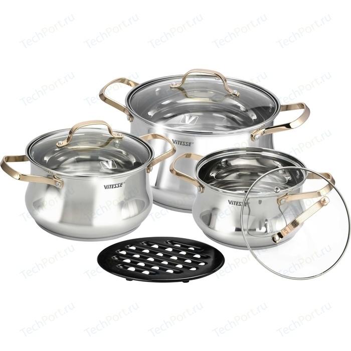 Набор посуды 7 предметов Vitesse (VS-2083)