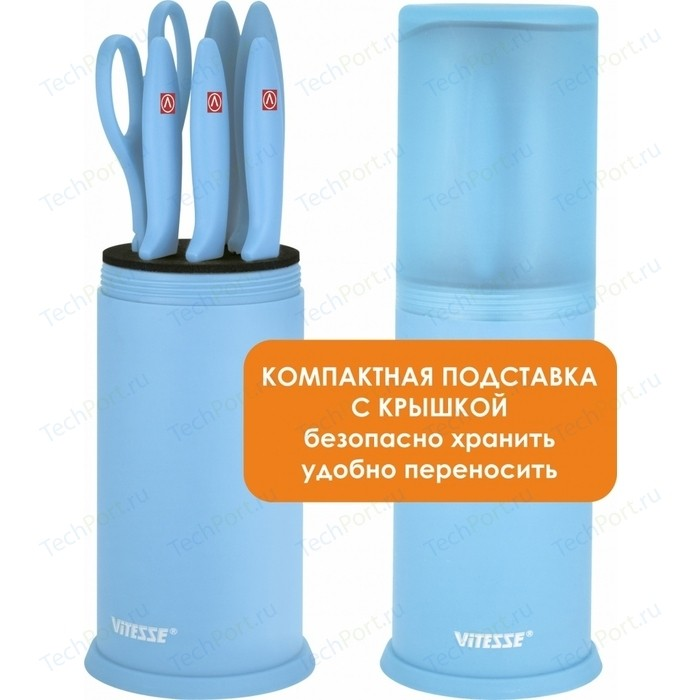 Набор ножей 7 предметов Vitesse (VS-8130 Голубой) набор ножей vitesse vs 9205