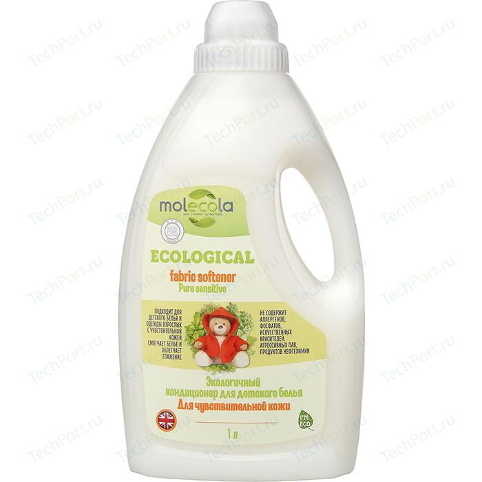 Кондиционер для детского белья Molecola Pure Sensitive чувствительной кожи, экологичный, 1 л, 20 стирок