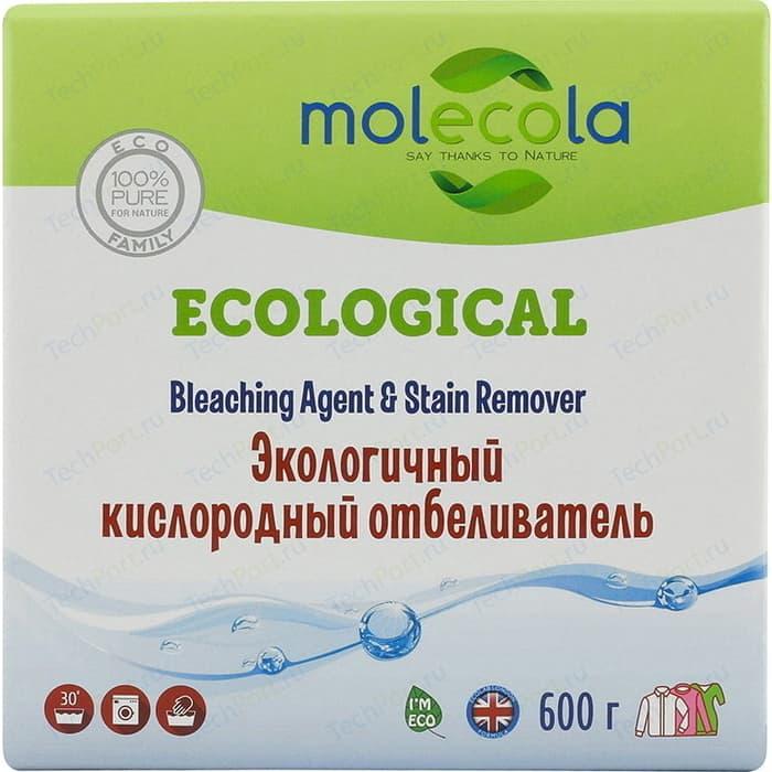 Кислородный отбеливатель Molecola экологичный, 600 г