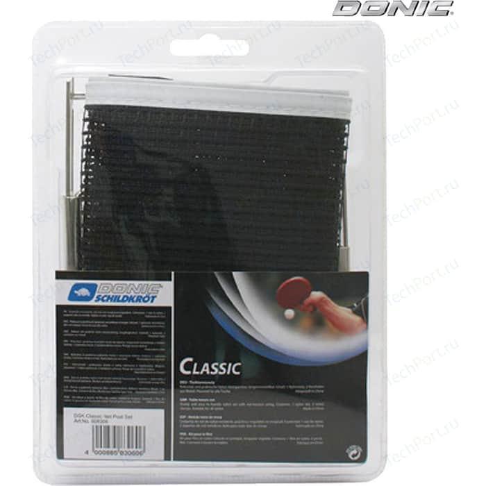 Сетка для настольного тенниса Donic CLASSIC в комплекте
