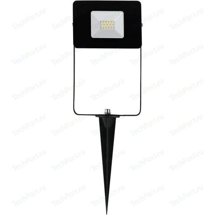 Ландшафтный светодиодный светильник Eglo 97471