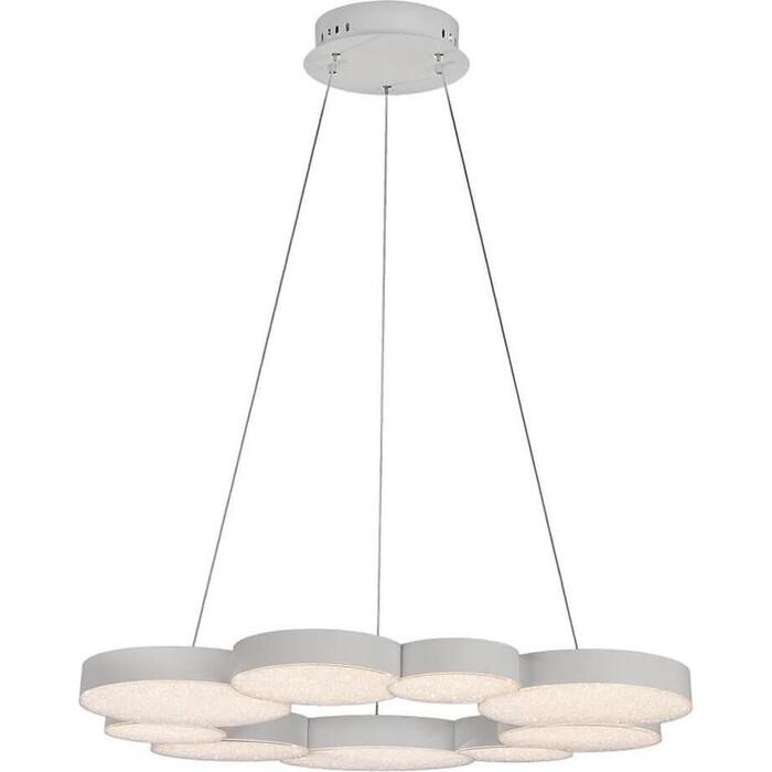 Подвесная светодиодная люстра Mantra 5760