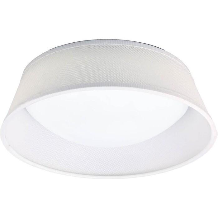 Потолочный светильник Mantra 4960E потолочный светильник mantra discobolo 4488
