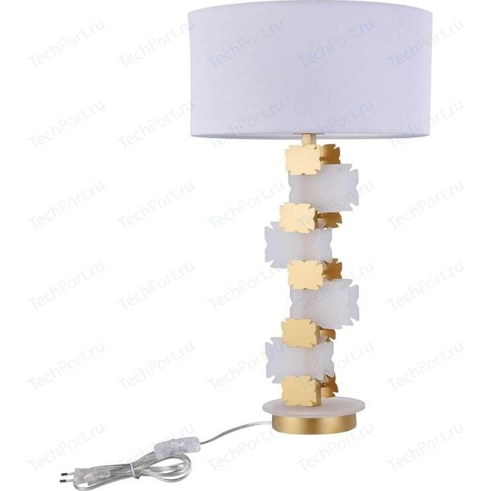 Настольная лампа Maytoni H601TL-01BS