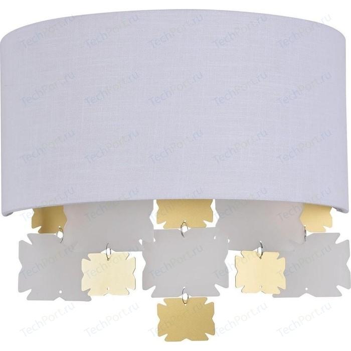 Настенный светильник Maytoni H601WL-02BS