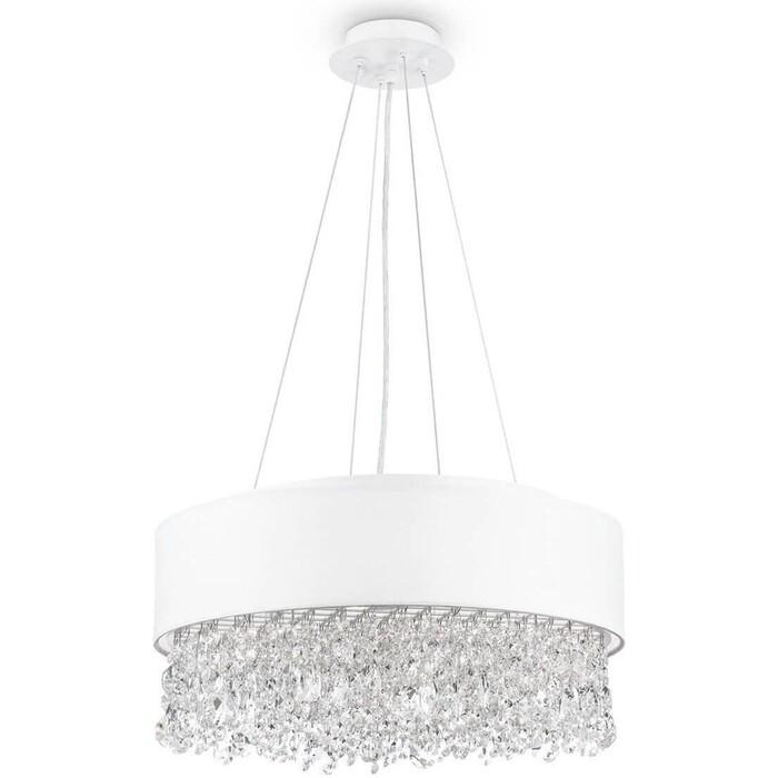 Подвесной светильник Maytoni MOD600PL-06W