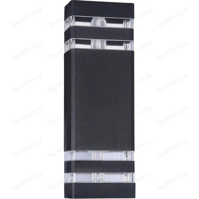 Уличный настенный светильник Maytoni O578WL-02B