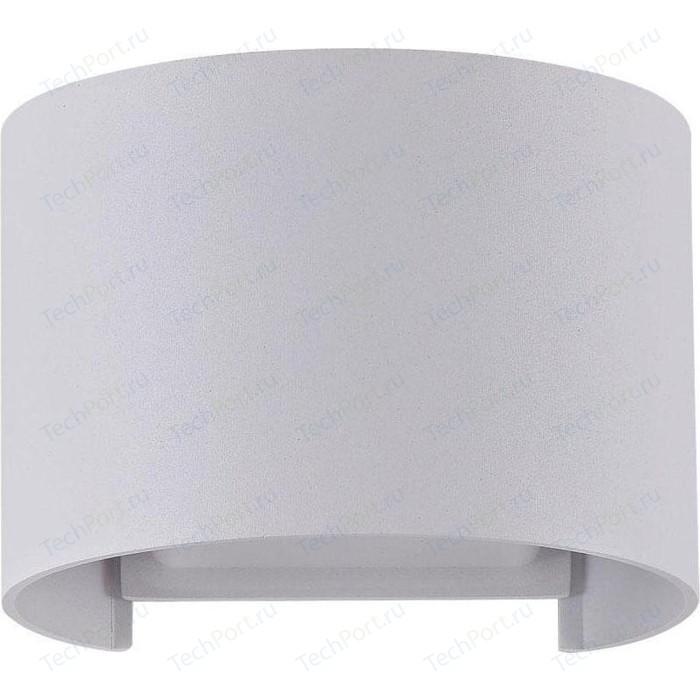 Уличный настенный светодиодный светильник Maytoni O573WL-L6W