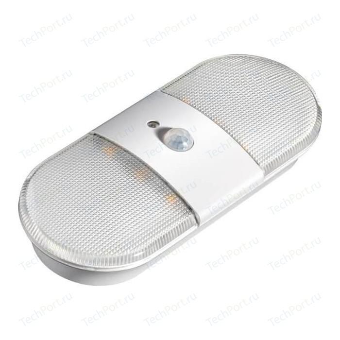 Мебельный светодиодный светильник Novotech 357441