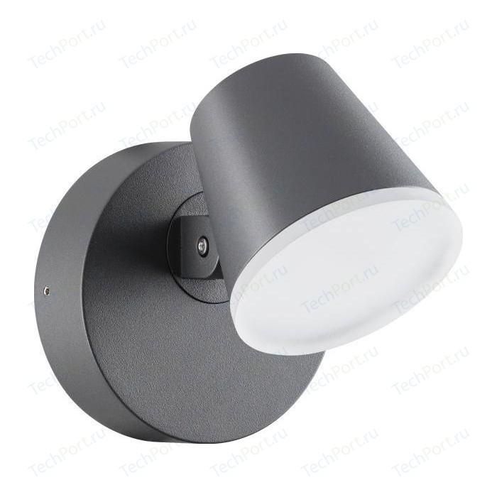 Уличный настенный светодиодный светильник Novotech 357830