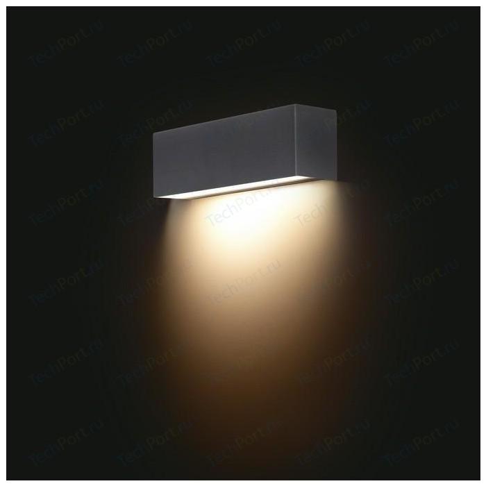 Настенный светильник Nowodvorski 6350