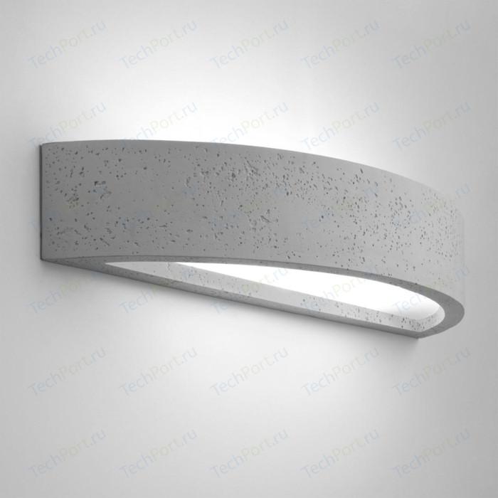 Настенный светильник Nowodvorski 9720 настенный светильник nowodvorski 6350