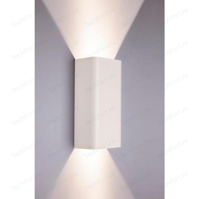 Настенный светильник Nowodvorski 9706 настенный светильник nowodvorski 6350