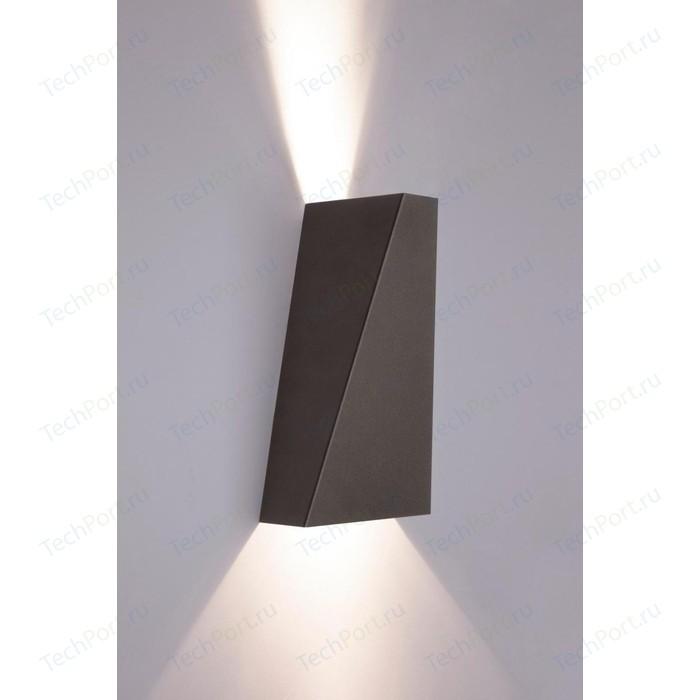 Настенный светильник Nowodvorski 9703 недорого