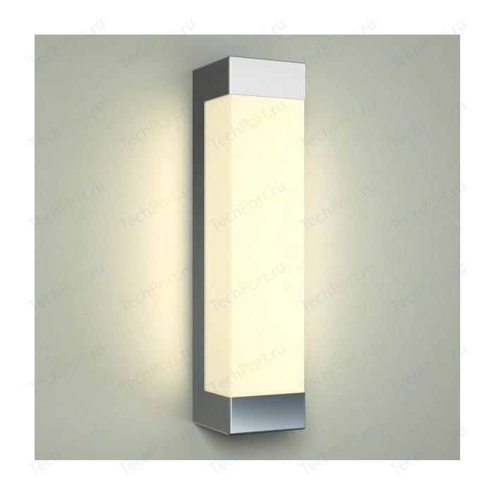 Настенный светодиодный светильник Nowodvorski 6944