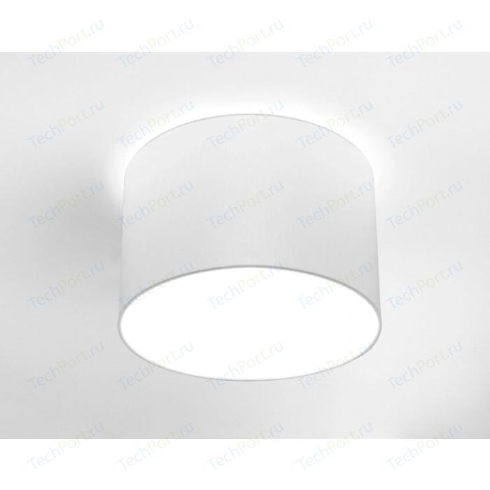 Потолочный светодиодный светильник Nowodvorski 9684