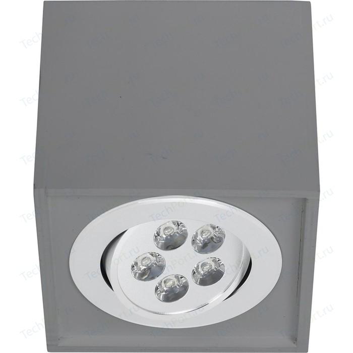 Потолочный светодиодный светильник Nowodvorski 9630 потолочный светильник nowodvorski 6527