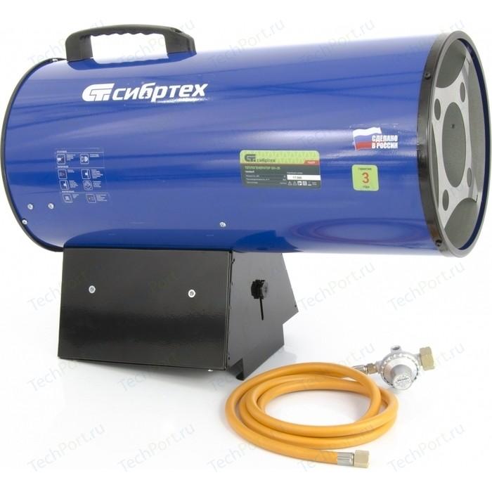 Тепловая газовая пушка СибрТех GH-30