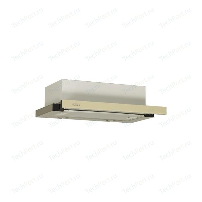 Встраиваемая вытяжка Elikor Интегра GLASS 45Н-400-В2Д нерж/стекло бежевое