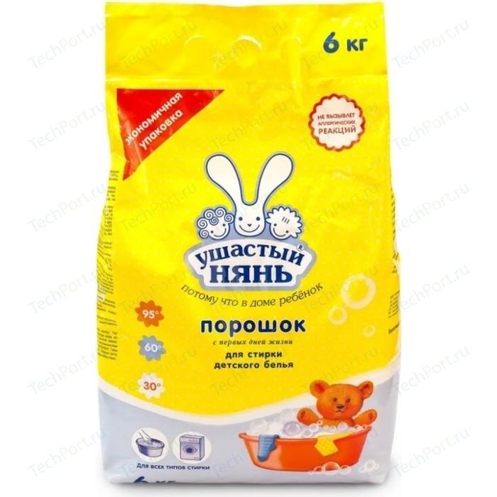 Стиральный порошок Ушастый нянь универсал деткий, 6 кг, 100 стирок