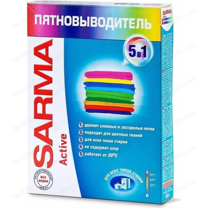 Пятновыводитель Сарма Актив, 500 г недорого