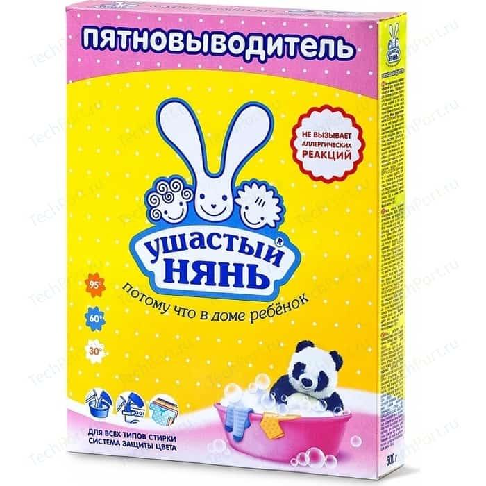 Пятновыводитель Ушастый нянь для детского белья, 500 г