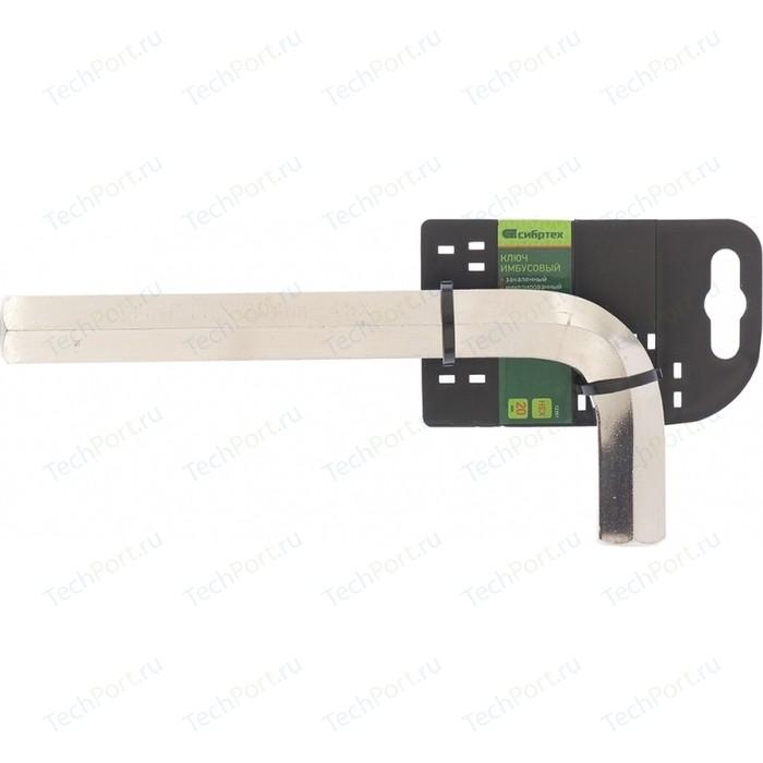 Ключ имбусовый СибрТех HEX 20 мм 45x (12351)