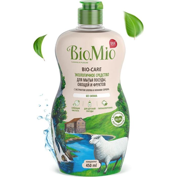Жидкость для мытья посуды BioMio Bio-Care Хлопок, 450 мл