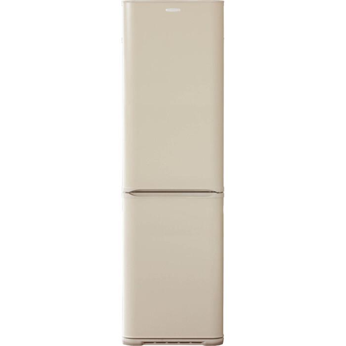 Холодильник Бирюса G380NF