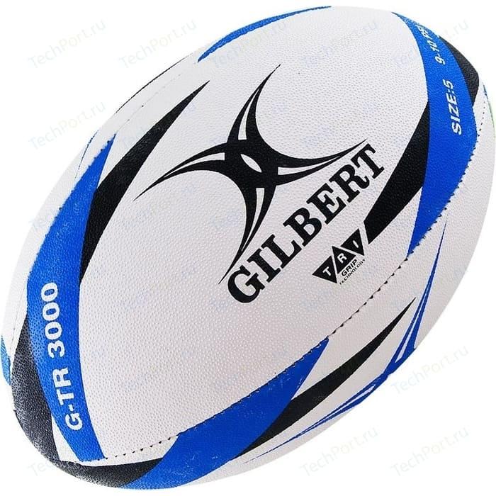 Мяч для регби Gilbert G-TR3000 (42098205) р.5