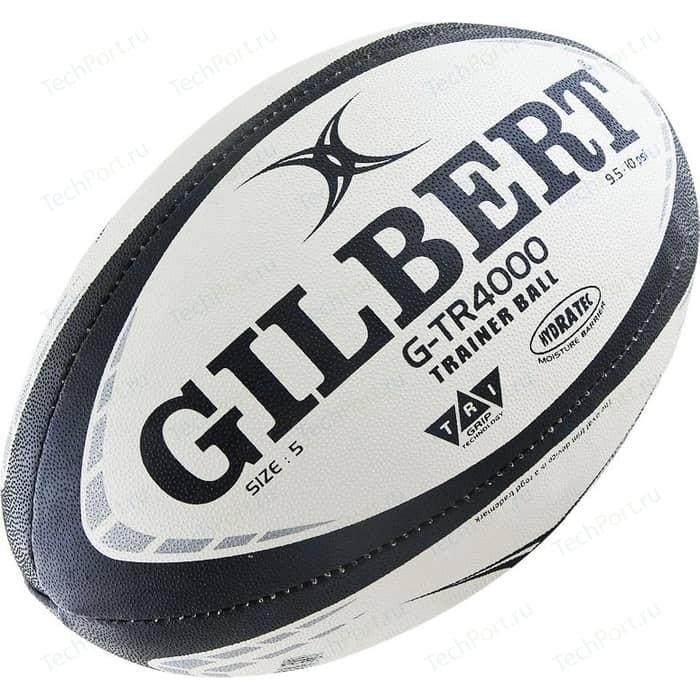 Мяч для регби Gilbert G-TR4000 (42097705) р.5