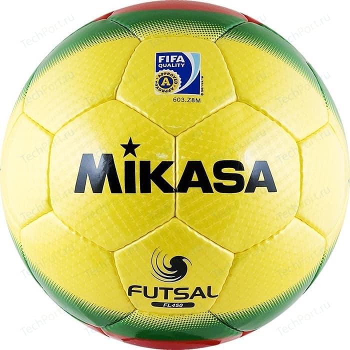 Мяч футзальный Mikasa FL450 р.4 FIFA Approved