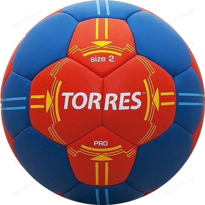 Мяч гандбольный Torres H30062 р.2