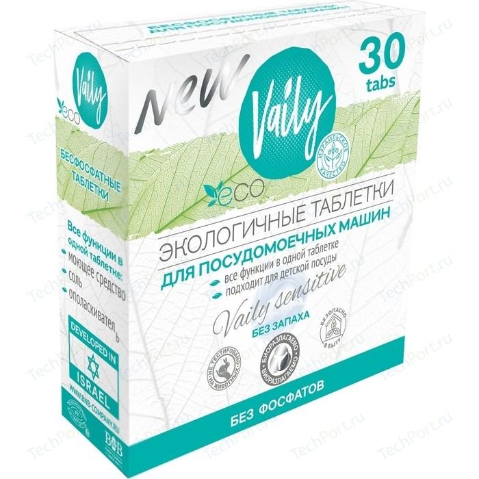 Таблетки для посудомоечной машины (ПММ) VAILY бесфосфатные, экологичные, 30 шт