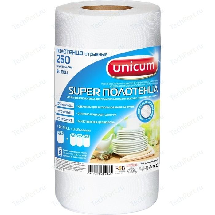 Полотенца бумажные UNICUM Big Roll 260 листов рулоне, 1 равно 3