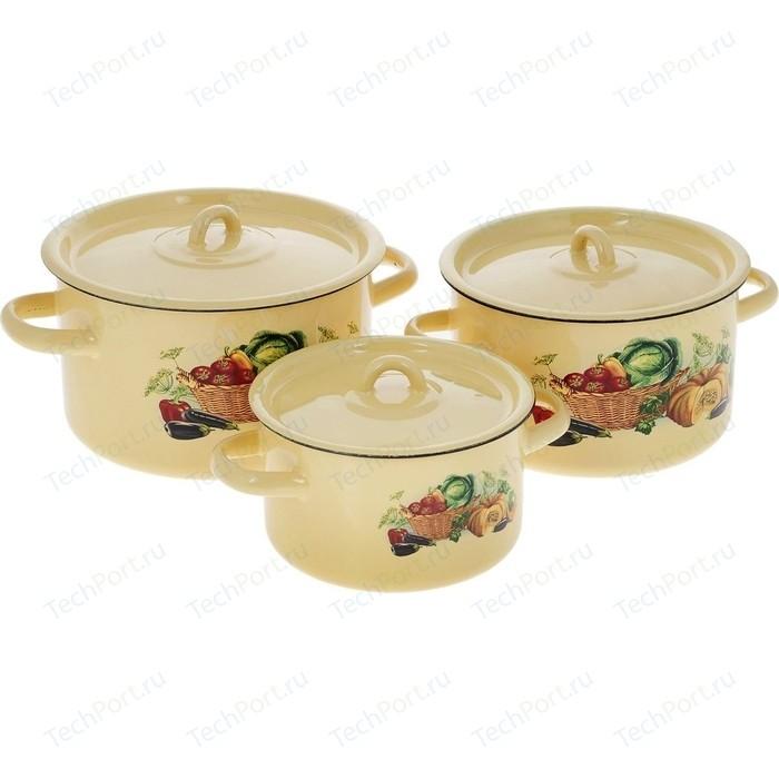 Набор эмалированной посуды 3 предмета СтальЭмаль Урожай 1с33