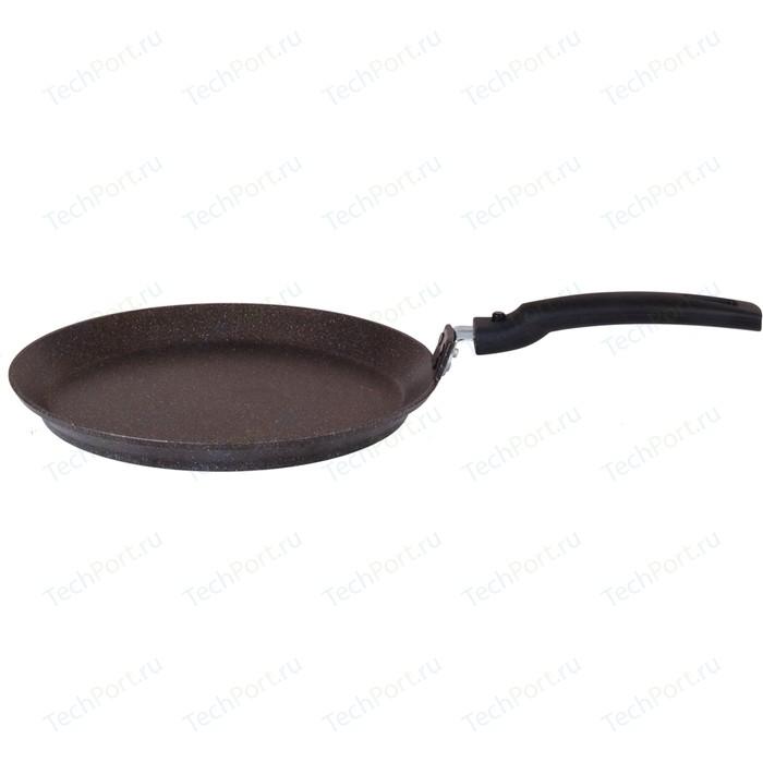 Сковорода блинная Kukmara 20см Кофейный мрамор (сбмк200а) сковорода d 24 см kukmara кофейный мрамор смки240а