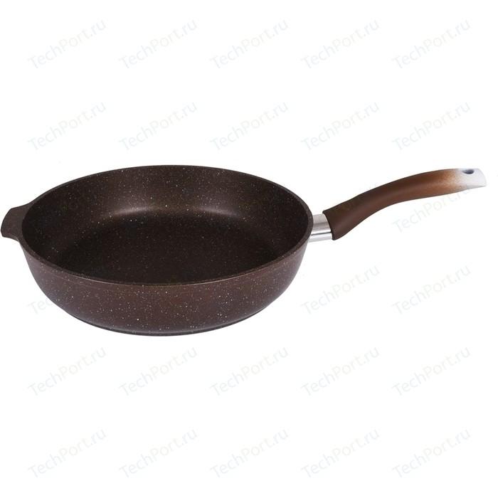Сковорода Kukmara d 28см Кофейный мрамор (смк281а) сковорода d 26 см со съемной ручкой kukmara кофейный мрамор смк263а