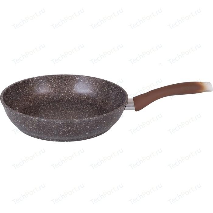 Сковорода Kukmara d 24см Кофейный мрамор (смк241а) сковорода d 26 см со съемной ручкой kukmara кофейный мрамор смк263а
