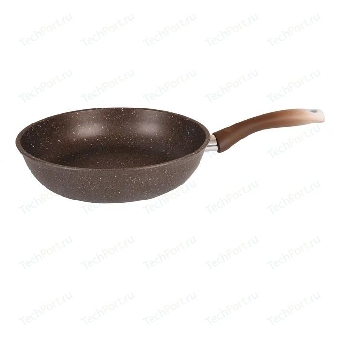 Сковорода Kukmara d 26см Кофейный мрамор (смки260а) сковорода d 26 см со съемной ручкой kukmara кофейный мрамор смк263а